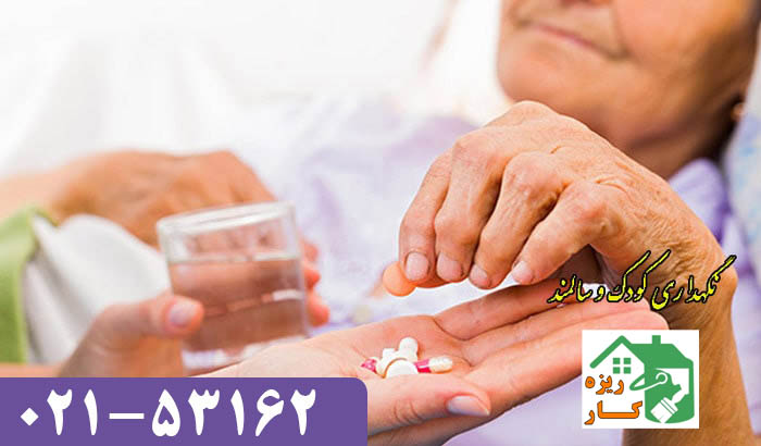 مراقبت از بیمار مراقب بیمار