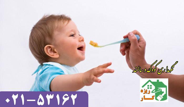 پرستار کودک نگهداری از کودک