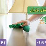 نظافت منزل نیاوران