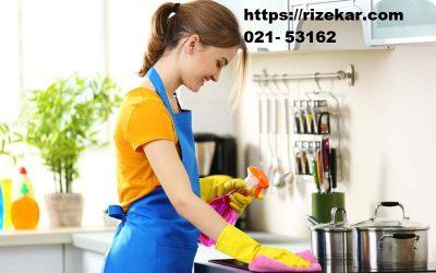 نظافت منزل الهیه