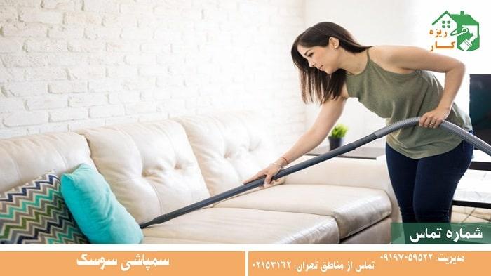 تمیز کردن خانه پس از سمپاشی سوسک